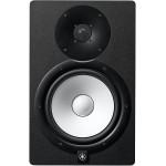 """Yamaha HS8 Monitor da Studio 2 vie 8""""/1"""" 120W"""